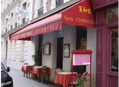 Chez_Ming