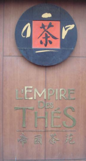 thé_1