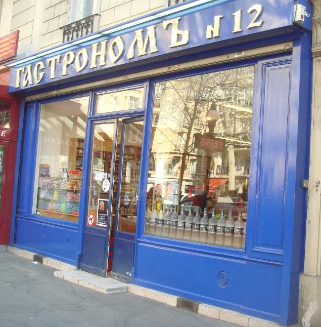 gastronomie_russe